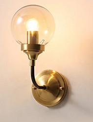 cheap -MAISHANG® Cute / Creative Modern Contemporary Flush Mount wall Lights Living Room / Indoor Metal Wall Light 110-120V / 220-240V 60 W / E27