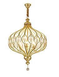 cheap -ZHISHU 6-Light Globe Pendant Light Uplight Painted Finishes Metal Creative 110-120V / 220-240V