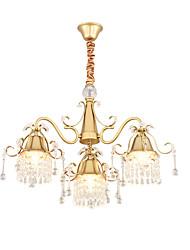 Недорогие -ZHISHU 4-Light 68 cm Творчество Люстры и лампы Металл Оригинальные Окрашенные отделки Художественный 110-120Вольт / 220-240Вольт