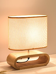 cheap -Modern Contemporary Decorative Table Lamp For Bedroom Fabric 220V