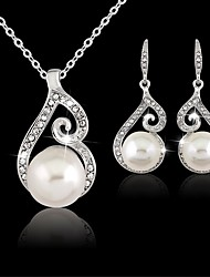cheap -Pearl Jewelry Set Pendant Necklace Statement Ladies Vintage Party Work Casual Earrings Jewelry White For Wedding Party Masquerade Engagement Party Prom Promise