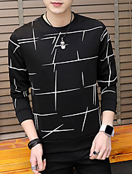 cheap -Men's Sweatshirt Solid Colored Round Neck Daily Basic Hoodies Sweatshirts  Long Sleeve White Black