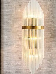 cheap -Cool Modern Contemporary Wall Lamps & Sconces Bedroom Glass Wall Light 220-240V 40 W / E14