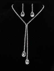 cheap -Women's Bridal Jewelry Sets Vintage Style Drop Tassel Cute Rhinestone Earrings Jewelry White For Wedding Party 1 set