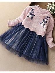 cheap -Kids Girls' Basic Dusty Rose Solid Colored Long Sleeve Dress Purple