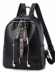cheap -PU Leather Rivet / Zipper School Bag Solid Color Daily Black / Girls'