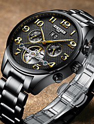 cheap -Men's Wrist Watch Quartz Black / Silver Casual Watch Analog - Digital Fashion - Black / Gold Yellow / Stainless Steel