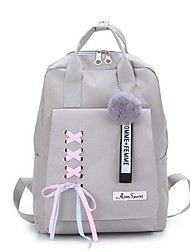 cheap -Women's Canvas School Bag Commuter Backpacks Zipper Solid Color Daily School Black Yellow Blushing Pink Gray