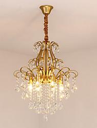 abordables -JLYLITE 6 lumières Mini Lustre Lumière d'ambiance Finitions Peintes Métal Style mini 110-120V / 220-240V