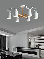 cheap -6-Light 80 cm Chandelier Metal Sputnik Painted Finishes Zinc Alloy Contemporary Artistic 110-120V 220-240V