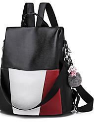 Недорогие -Водонепроницаемость PU Перья / мех рюкзак Контрастных цветов Повседневные Черный