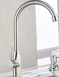 cheap -Kitchen faucet - Single Handle One Hole Standard Spout / Tall / High Arc Contemporary Kitchen Taps