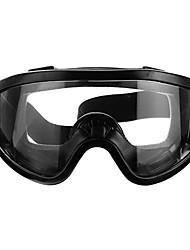 Недорогие -гоночные спортивные защитные очки пылезащитные очки