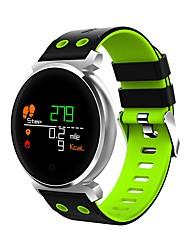 cheap -Couple's Sport Watch Quartz Silicone Black / Blue / Red Remote Control / RC Digital Casual Fashion - Red Green Blue