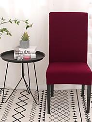 Недорогие -Накидка на стул Однотонный Активный краситель Полиэстер Чехол с функцией перевода в режим сна