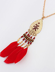 cheap -Belly Dance Jewelry Women's Training / Performance Alloy Feather / Pendant Necklace