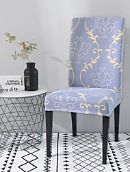 cheap -Chair Cover Dining Chair Slipcover Super Fit Stretch Removable Washable Short Dining Chair Protector Cover Seat Slipcover for Hotel/Dining Room/Ceremony/Banquet Wedding Party