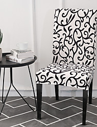cheap -Slipcovers Chair Cover Printed Polyester/ Classic Black & White/ Floral Pattern/ Highly Stretchy