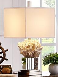 Недорогие -Настольная лампа Декоративная Простой Назначение Спальня Смола 220 Вольт