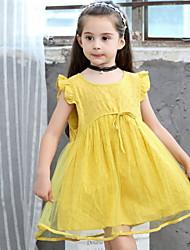 cheap -Kids Girls' Solid Colored Mesh Dress Yellow
