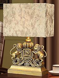 Недорогие -Настольная лампа Новый дизайн Художественный / Современный современный Назначение Спальня / В помещении Смола 220 Вольт