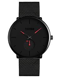 cheap -SKMEI Men's Dress Watch Analog Quartz Minimalist Water Resistant / Waterproof Casual Watch / Stainless Steel