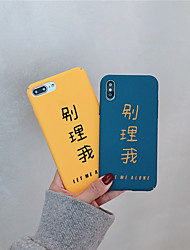 cheap -Case For Apple iPhone XS / iPhone XR / iPhone XS Max Frosted Back Cover Word / Phrase Hard PC