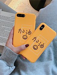 cheap -Case For Apple iPhone XS / iPhone XR / iPhone XS Max Frosted / Pattern Back Cover Word / Phrase Hard PC