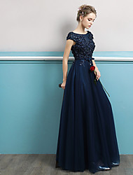 cheap -A-Line Jewel Neck Floor Length Tulle Bridesmaid Dress with Lace
