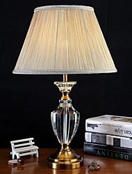Недорогие -Настольная лампа Новый дизайн Художественный / Современный современный Назначение Спальня / В помещении Металл 220 Вольт