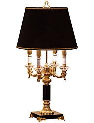 Недорогие -Настольная лампа Новый дизайн Современный современный Назначение Спальня / В помещении Металл 220 Вольт