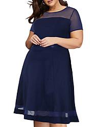 cheap -Women's Plus Size Black Navy Blue Dress Basic Sheath Solid Colored XXXL XXXXL