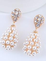 cheap -Women's Drop Earrings Pear Cut Drop European Fashion Elegant Imitation Pearl Earrings Jewelry Golden For Evening Party Going out 1 Pair
