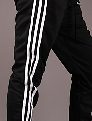cheap -Men's Jogger Pants Joggers Running Pants Harem Beam Foot Cotton Sports Pants / Trousers Sweatpants Bottoms Fitness Lightweight Quick Dry Solid Colored Black Light Grey Dark Blue / Micro-elastic