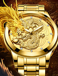 cheap -Men's Dress Watch Quartz Stainless Steel Gold Water Resistant / Waterproof Creative Cool Analog Classic Fashion - Gold White Black