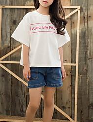 Недорогие -Дети Девочки Классический Однотонный С короткими рукавами Хлопок Футболка Белый