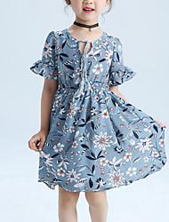 cheap -Kids Girls' Active Street chic Floral Ruffle Print Short Sleeve Dress Gray