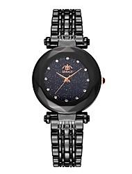 cheap -Women's Wrist Watch Quartz Stainless Steel Black / Blue / Brown Water Resistant / Waterproof Creative Analog Sparkle Fashion - Brown Blue Rose Gold