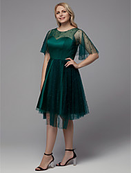 cheap -A-Line Elegant Cocktail Party Prom Dress Jewel Neck Half Sleeve Knee Length Tulle with Pearls 2021