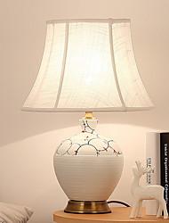 abordables -simple Décorative Lampe de Table Pour Magasins / Cafés Céramique 220V