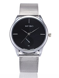 Недорогие -Муж. Наручные часы Кварцевый Серебристый металл Повседневные часы Аналоговый На каждый день Мода - Черный