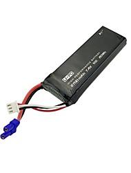 cheap -Hubsan X4 H501S H501C 7.4V 2700mAh 1 Piece Battery