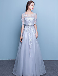 cheap -A-Line Illusion Neck Floor Length Tulle Bridesmaid Dress with Lace