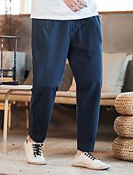 cheap -Men's Woven Pants Harem Sports Pants / Trousers Bottoms Fitness Jogging Quick Dry Plus Size Solid Colored Fashion Black Dark Blue