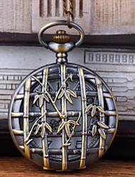 Недорогие -Муж. Карманные часы Кварцевый Старинный Бронза С гравировкой Творчество Новый дизайн Аналого-цифровые На каждый день - Бронзовый