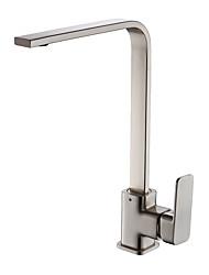 abordables -Robinet de Cuisine - Mitigeur un trou Nickel brossé / Plaqué Débit Normal Vasque / Laiton