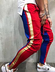 cheap -Men's Basic Slim Sweatpants Pants - Multi Color White Yellow Blue M L XL