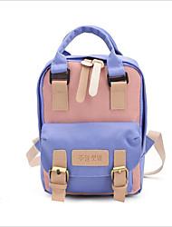 cheap -Canvas Zipper School Bag School Blushing Pink / Purple / Yellow / Girls'