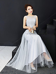 cheap -A-Line Bateau Neck Floor Length Tulle Bridesmaid Dress with Sequin