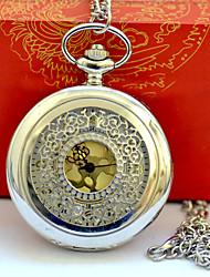 Недорогие -Муж. Карманные часы Кварцевый Золотистый С гравировкой Новый дизайн Аналоговый Мода Скелет - Золотистый
